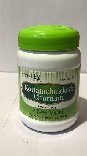 Kottamchukkadi Powder