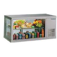 Freezer (NRCT 12 - 51)