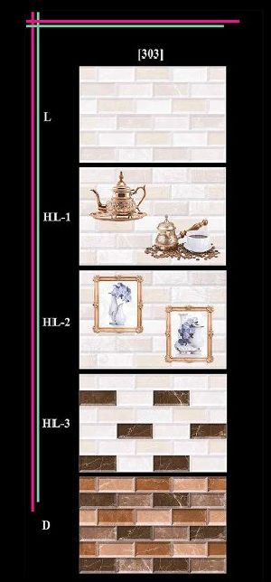 300x450mm Glossy 5 Series Wall Tiles 03