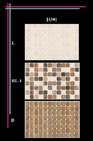 300x450mm Glossy 6 Series Wall Tiles 03
