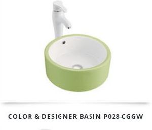 Designer Wash Basin 09