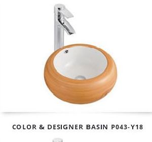 Designer Wash Basin 26