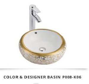 Designer Wash Basin 47