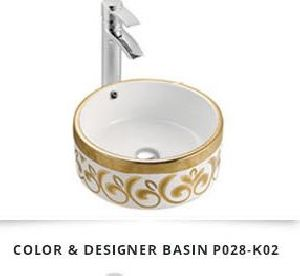 Designer Wash Basin 48