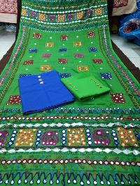 SW DM 22 Salwar Suits Dress Material