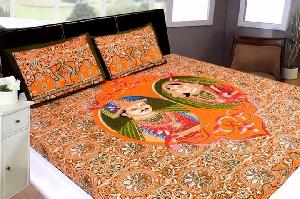Lullabies Bed Sheets