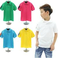 Children Clothes 13