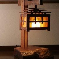 Darusilpi Wooden Lamps