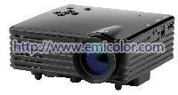 EM7S Audio Visual Projector