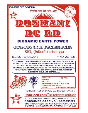 Roshani RC RR Soil Conditioner