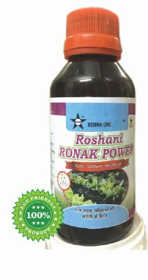 Roshani Ronak Plant Growth Promoter Powder 05