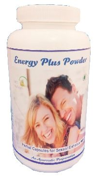 Hawaiian herbal energy plus powder