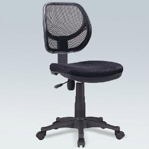 Executive Office Chair 02