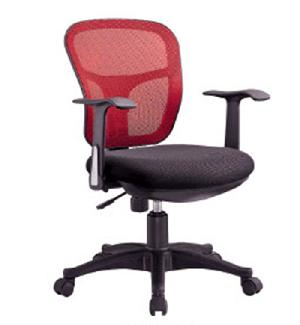 Executive Office Chair 04