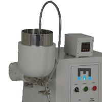 Homogenizer with Heating Machine