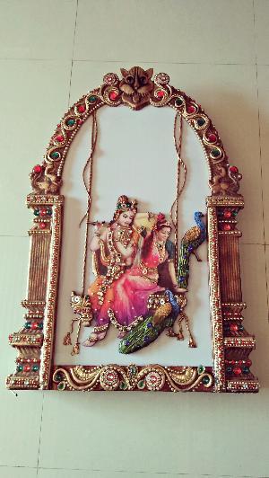 Radha Krishna Swing