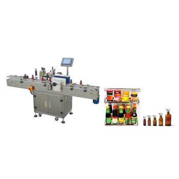 Automatic Vertical Sticker Labeling Machine 02