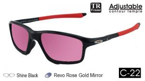 388-8968 Sports Wrap Sunglasses