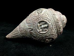 Stone Conch