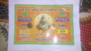 Deep Brand Yellow Touch Zari Thread
