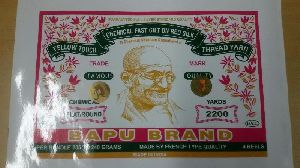 Bapu Yellow Touch Zari Thread