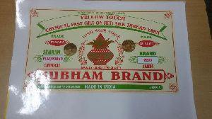 Subham Brand Yellow Touch Zari Thread