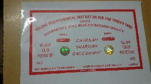 Charnam Sharnam Gacchhami Brand Yellow Touch Zari Thread