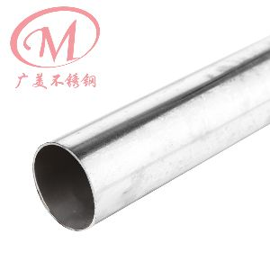201 Stainless Steel Round Tube 04