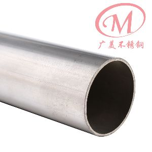 201 Stainless Steel Round Tube 07