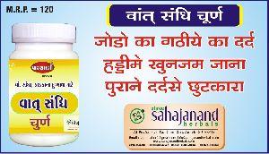Vannt Sandhi Churan