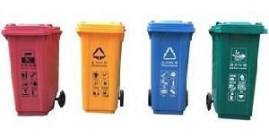 120 L 2 Wheel Plastic Mobile Garbage Bins