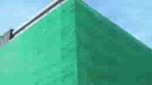 Green Monofilament Shade Net
