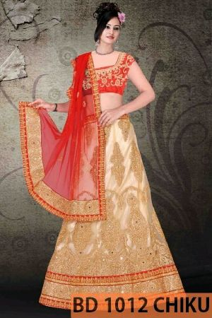 BD 1012  Chiku Collection Bridal Lehenga Choli