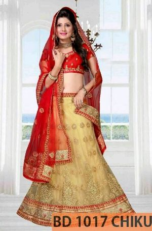 BD 1017  Chiku Collection Bridal Lehenga Choli