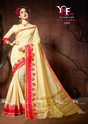 Neelkamal 1001 Cotton Silk Saree