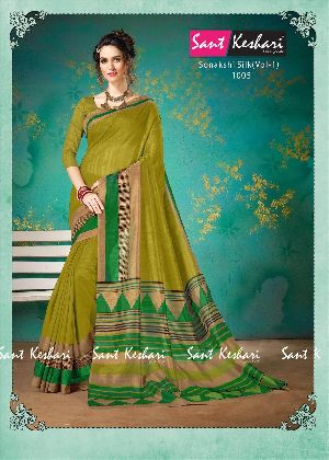 Sonakshi 1005 Bhagalpuri Cotton Saree