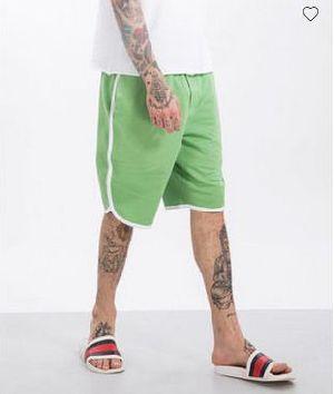 Greenery-White Runner Fleece Shorts