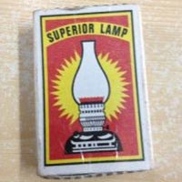 Premium Cardboard Match (Superior Lamp ST 40'S)