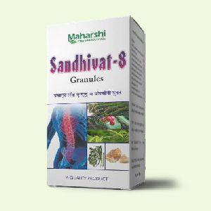 Sandhivat - 8 Granules