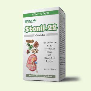 Stonil - 22 Granules