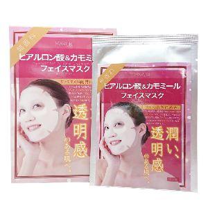 Marubi Moisture Facemask