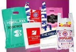 HM Plastic Carry Bags 19