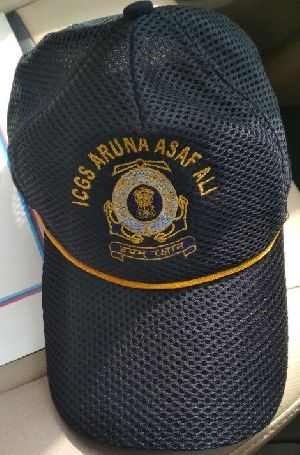 Personalised Cap