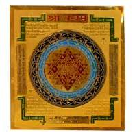 Vastu Shastra Item (VS 116)