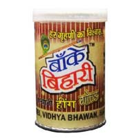 20gm Bankey Bihari Gold Asafoetida Powder