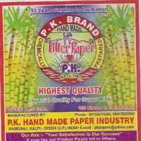 HIGHEST QUALITY Special Quality For Sugar Mills) FILTER PAPER 18.5 Cms