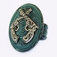 Antique Ring (RYR393#1)