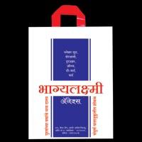 Plastic Soft Loop Bag (01)