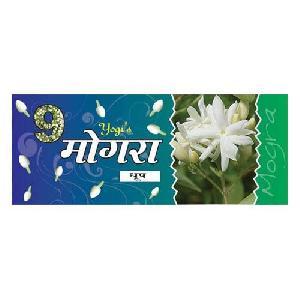 Mogra Dhoop Agarbatti