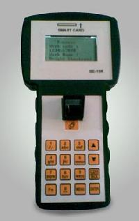 Biometric Handheld Terminal